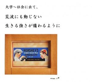 壮絶反抗期の子どもをもつ【母の叫び相談室】「大学~社会に出て、荒波にも動じない生きる強さが備わるように」東京・神奈川・千葉・埼玉、首都圏でご相談窓口を開いています。運勢鑑定 高橋肖鳳