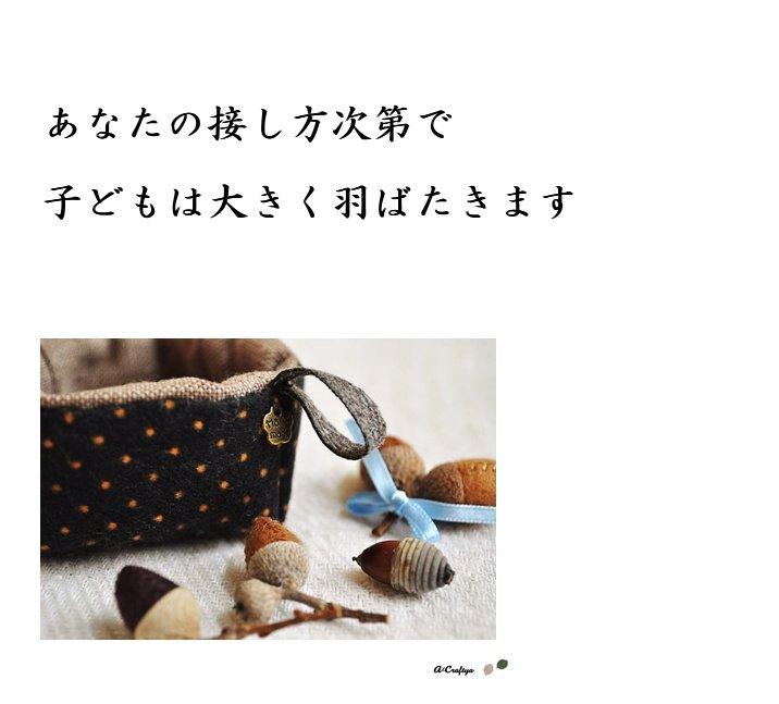壮絶反抗期の子どもをもつ【母の叫び相談室】高橋肖鳳「あなたの接し方次第で子どもは大きくはばたきます」