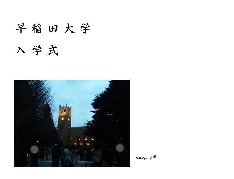 壮絶反抗期の子どもをもつ【母の叫び相談室】高橋肖鳳