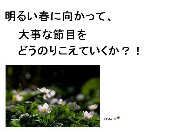 壮絶反抗期の子どもをもつ【母の叫び相談室】横浜市都筑区港北ニュータウン